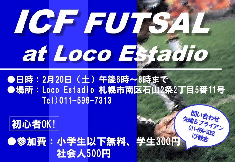 ICF_FUTSAL