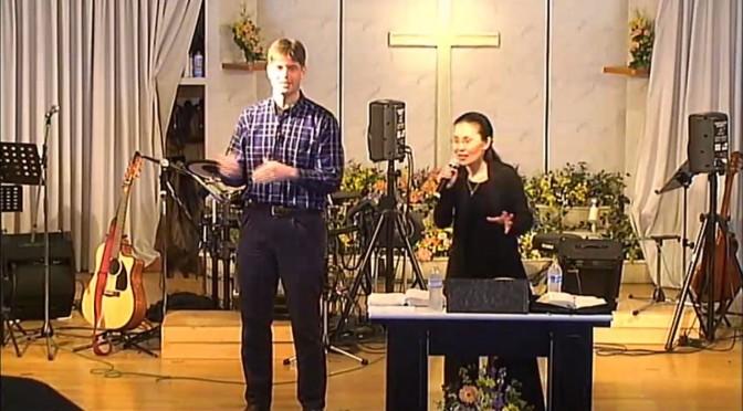 日曜礼拝 メッセージ Message 2017.4.23