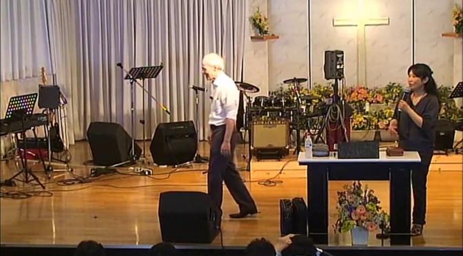 日曜礼拝 メッセージ Message 2017.6.18